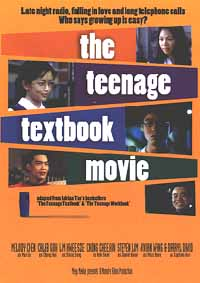 The Teenage Textbook Movie