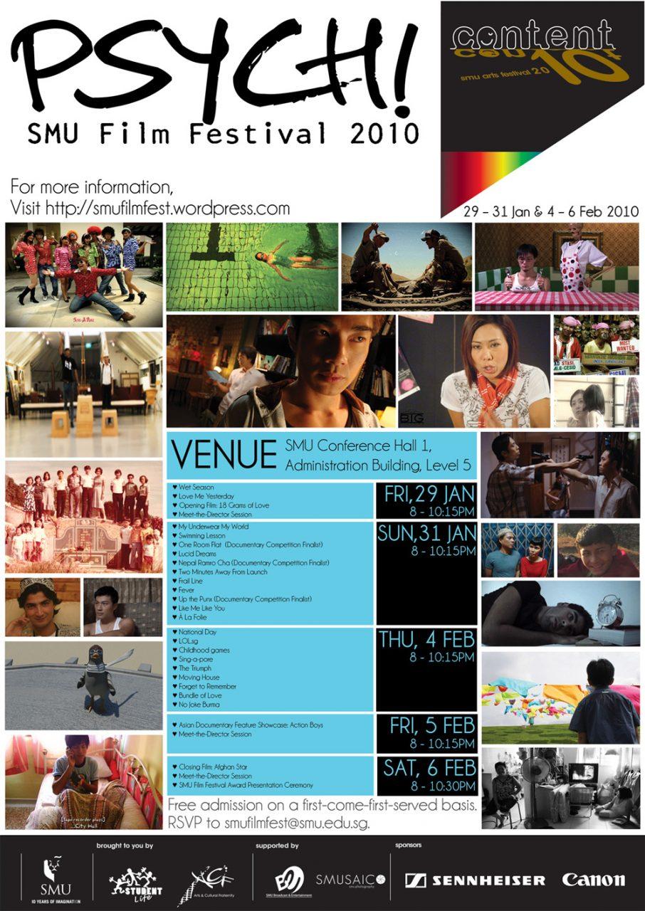 Screening Schedule Emailer