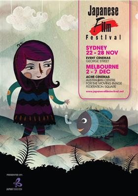 679625_thumbnail_280_Japan_Foundation_14th_Japanese_Film_Festival.v1
