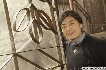 Han Yuqi