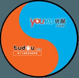Tudou-and-Youku-cooperation-logo