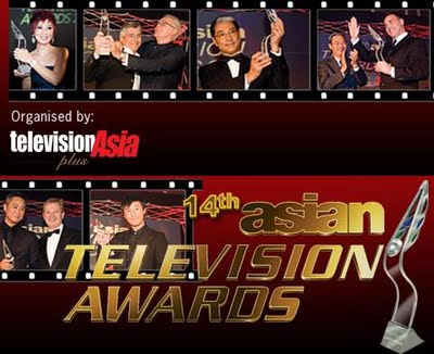 asian television awards 2009