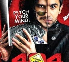404-movie-Review-404-Error-Not-Found-Hindi-film-2011-by-Prawaal-Raman