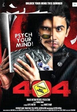 404-movie-Review-404-Error-Not-Found-Hindi-film-2011-by-Prawaal-Raman