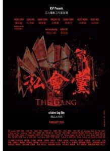The+Gang+poster – Sinema SG – Singapore Film News Portal