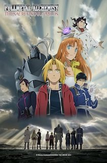 Anime Screenings in Singapore