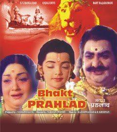 Bhakta-Prahlada-1967