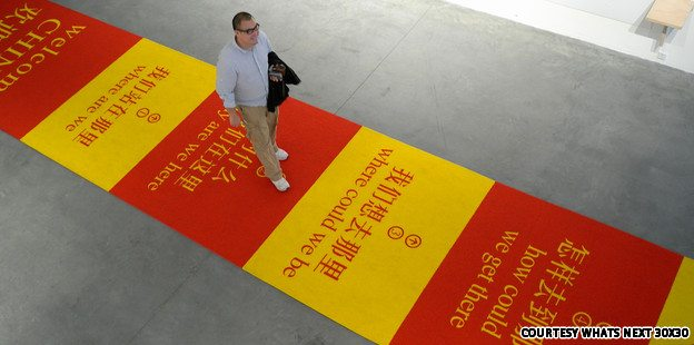 a_stanley-wong-carpet-MAIN