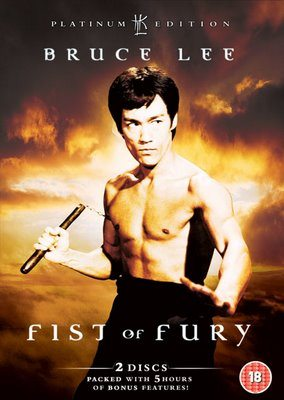 t_Fist+Of+Fury+Bruce+Lee