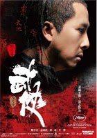 wu-xia-still2-poster