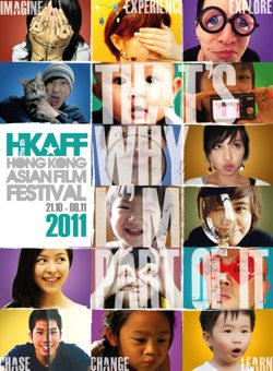 HKAFF poster 2011 layout2a 23Aug