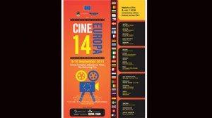cine-europa