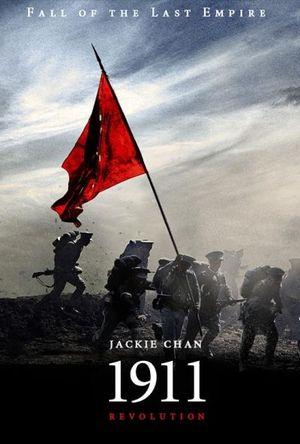 film-trailer-jackie-chans-100th-film-1911-2358483