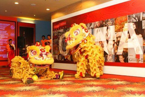 my_china_cinema