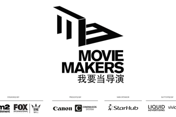movie_makers_and_logos_smaller-1