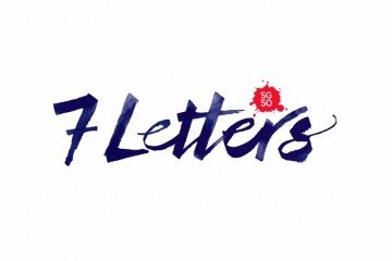 7letters