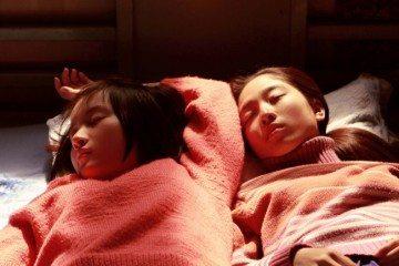Image: Asian American International Film Festival 2015