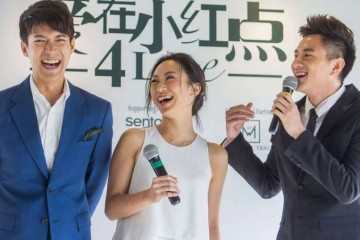 From left: Louis Wu, Oon Shu An and Shane Pow will act in director Sam Loh's segment about a rocky marriage. Photo: mm2 Entertainment.