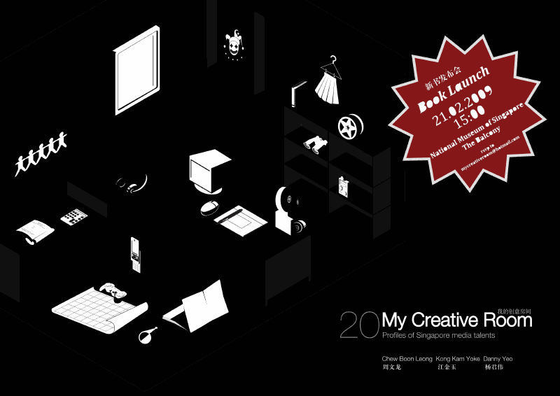 My Creative Room poster